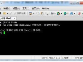 Linux Centos下宝塔面板安装教程