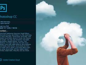 Adobe Photoshop CC2019中文官方正版 无需激活即可使用