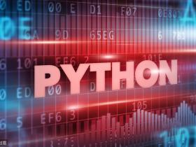 从零基础到精通的Python学习路线(附教程)建议小白收藏