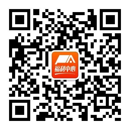 苏州银行APP简单注册撸1元以上红包