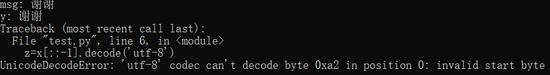 编写高质量Python代码的59个有效方法