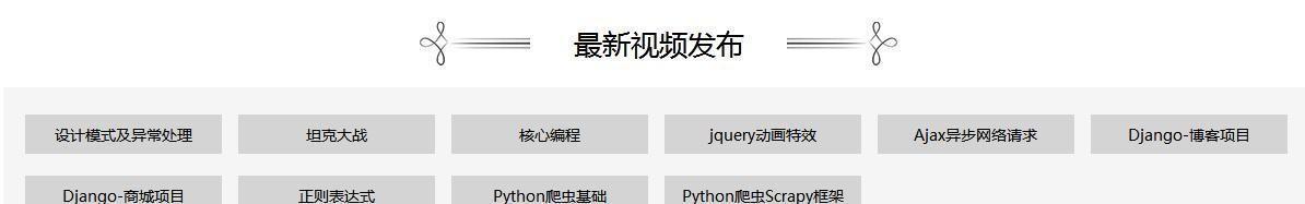 微软强力推荐的400集Python教程,让你轻轻松松学会Python