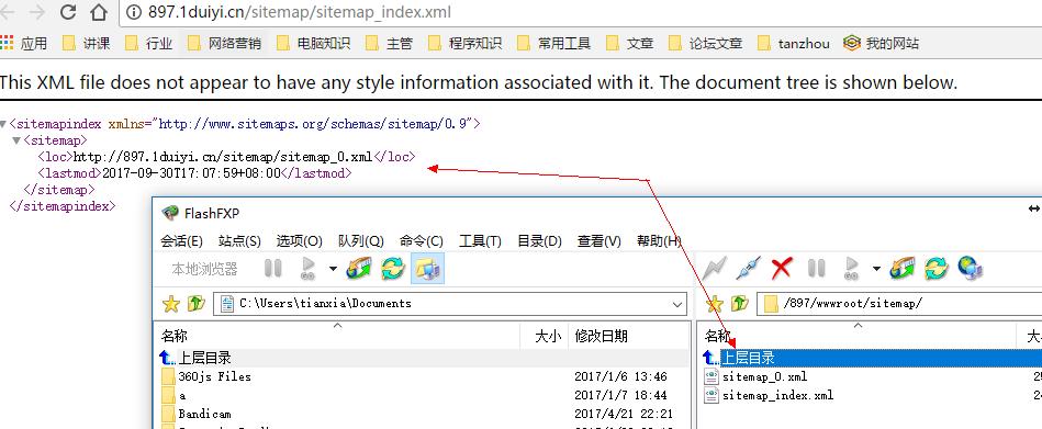 dede织梦利用sitemap插件生成地图(附插件下载)