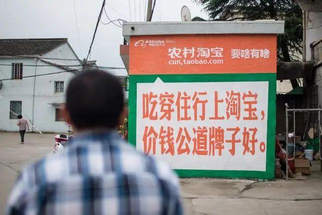 """电商离""""淘汰""""不远了?中国电商们纷纷推出淘宝,原因已被确认"""